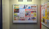 -реклама-в-лифтах-2.jpg