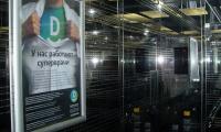 -реклама-в-лифтах-3.jpg