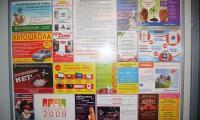 -реклама-в-лифтах-4.jpg