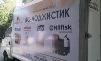 Novoe_Delo_Sochi_okleika_avto0005.jpg