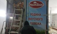 Novoe_Delo_Sochi_okleika_avto0020.jpg