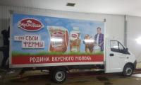 Novoe_Delo_Sochi_okleika_avto0021.jpg
