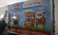 Novoe_Delo_Sochi_okleika_avto0022.jpg