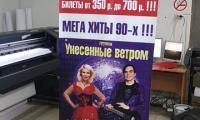 Novoe_Delo_Sochi_rollap0001.jpg