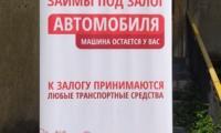 Novoe_Delo_Sochi_rollap0003.jpg