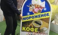 Novoe_Delo_Sochi_rollap0017.jpg