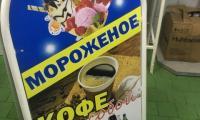 Novoe_Delo_Sochi_rollap0018.jpg