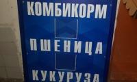 Novoe_Delo_Sochi_shtendery0003.jpg