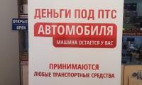 Novoe_Delo_Sochi_shtendery0011.jpg
