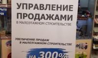 Novoe_Delo_Sochi_shtendery0012.jpg
