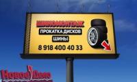 Novoe_Delo_Sochi_stydiya-dizain0006.jpg