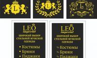 Novoe_Delo_Sochi_stydiya-dizain0010.jpg