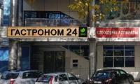 Novoe_Delo_Sochi_stydiya-dizain0012.jpg