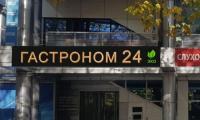 Novoe_Delo_Sochi_stydiya-dizain0013.jpg