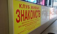 Novoe_Delo_Sochi_koroba0006.jpg