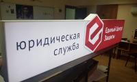 Novoe_Delo_Sochi_koroba0016.jpg
