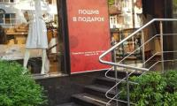 Novoe_Delo_Sochi_koroba0017.jpg