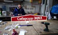 Novoe_Delo_Sochi_koroba0026.jpg