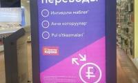 Novoe_Delo_Sochi_koroba0039.jpg