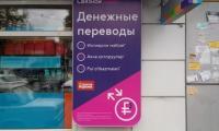 Novoe_Delo_Sochi_koroba239.jpg