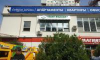 Novoe_Delo_Sochi_koroba241.jpg