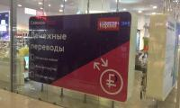 Novoe_Delo_Sochi_koroba243.jpg