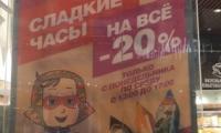 Novoe_Delo_Sochi_sve_paneli0013.jpg