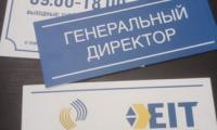 Novoe_Delo_Sochi_tablichki0006.jpg