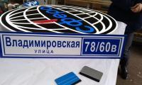 Novoe_Delo_Sochi_tablichki0017.jpg