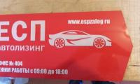 Novoe_Delo_Sochi_tablichki0023.jpg