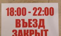 Novoe_Delo_Sochi_tablichki0045.jpg
