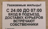 Novoe_Delo_Sochi_tablichki0046.jpg