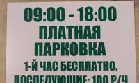 Novoe_Delo_Sochi_tablichki0047.jpg
