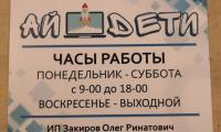 Novoe_Delo_Sochi_tablichki0048.jpg