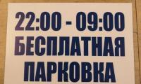 Novoe_Delo_Sochi_tablichki0050.jpg