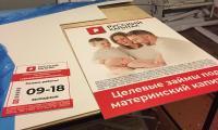 Novoe_Delo_Sochi_tablichki0052.jpg