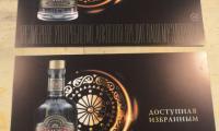 Novoe_Delo_Sochi_tablichki0055.jpg