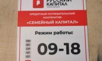 Novoe_Delo_Sochi_tablichki0057.jpg