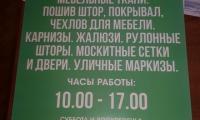 Novoe_Delo_Sochi_tablichki0058.jpg
