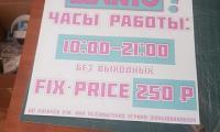 Novoe_Delo_Sochi_tablichki0066.jpg