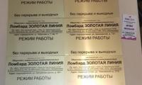 Novoe_Delo_Sochi_tablichki0076.jpg