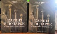 Novoe_Delo_Sochi_tablichki0079.jpg