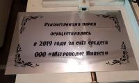 Novoe_Delo_Sochi_tablichki0082.jpg