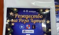 Novoe_Delo_Sochi_tipografiya0006.jpg