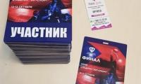 Novoe_Delo_Sochi_tipografiya45.jpg