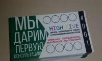 Novoe_Delo_Sochi_tipografiya63.jpg