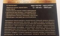 Novoe_Delo_Sochi_tipografiya78.jpg