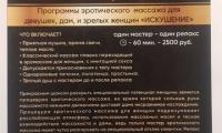 Novoe_Delo_Sochi_tipografiya79.jpg